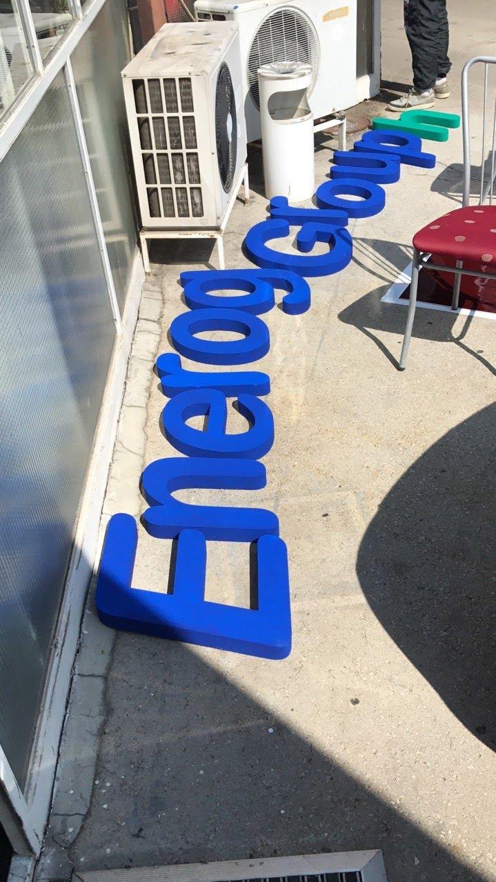 3D svetleća slova
